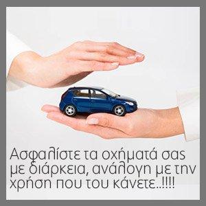 car_asf